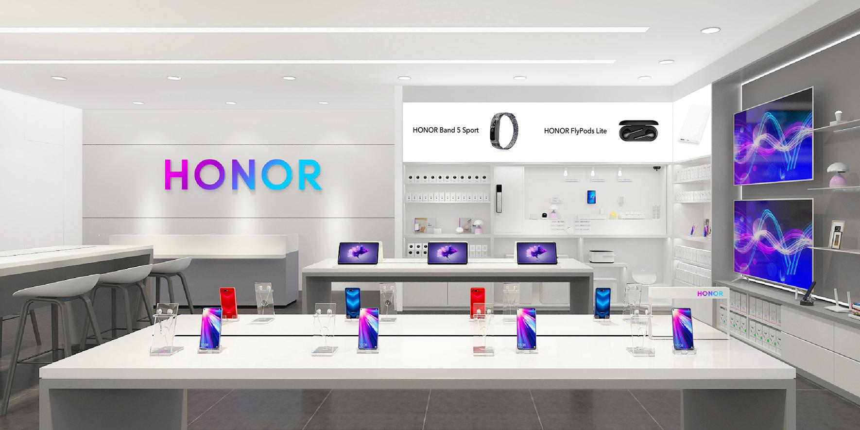 Huawei продаёт Honor