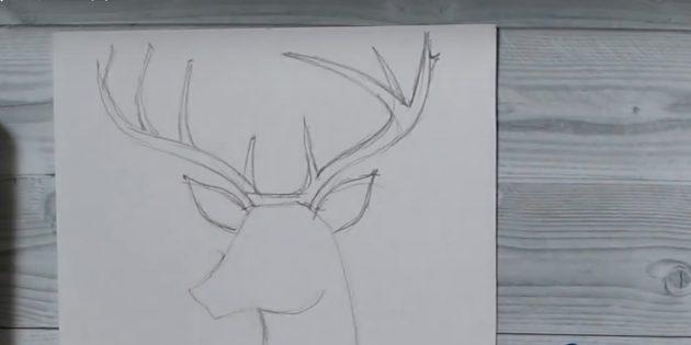 Нарисуйте второй рог