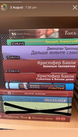 История о круговороте книг