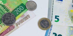 Курс евро превысил 93,7 рубля — это максимум с 2014 года. Вот как на это отреагировали в Сети