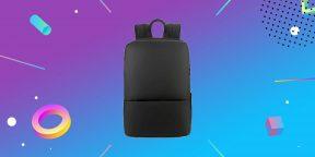 Выгодно: стильный и вместительный городской рюкзак за 1 380 рублей
