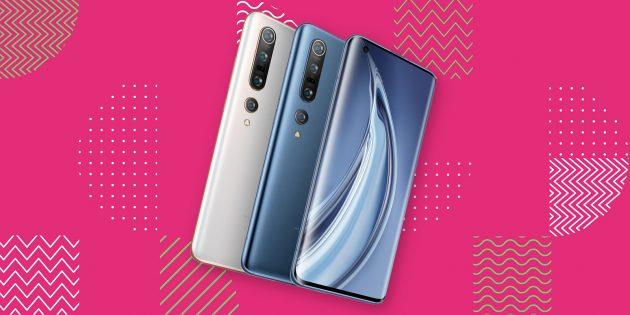 итоги 2020года: лучший смартфон — Xiaomi Mi 10Pro