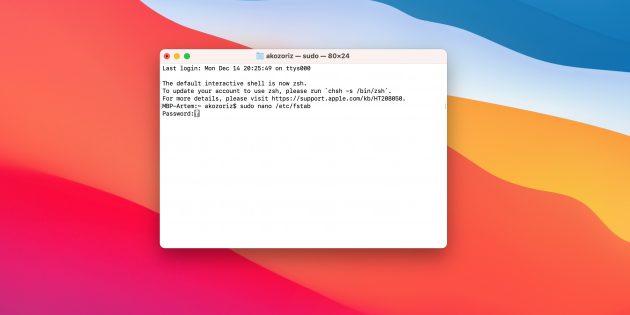 NTFS macOS: вставьте команду