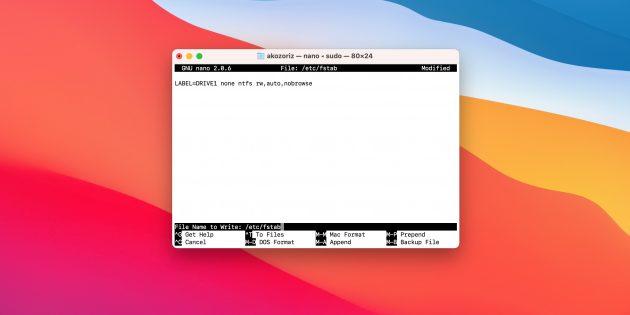 NTFS macOS Big Sur: вставьте код