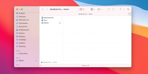 NTFS macOS Big Sur: диск появится в боковом меню