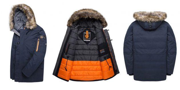 Утеплённая мужская куртка-парка