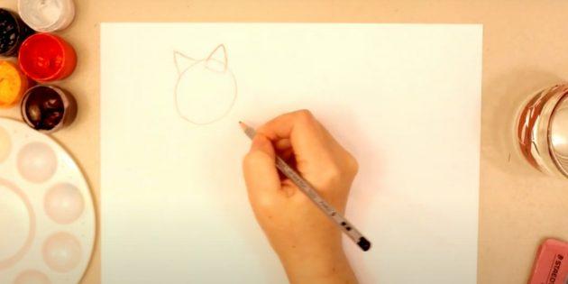 Как нарисовать лису: Нарисуйте круг и уши