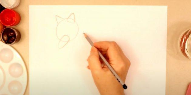 Как нарисовать лису: Обозначьте мордочку