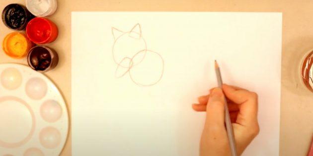 Нарисуйте круг