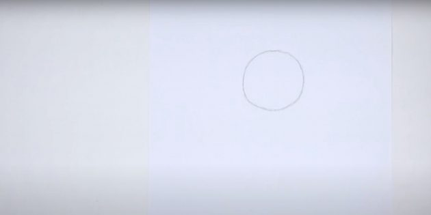 Как нарисовать лису: Нарисуйте круг