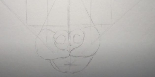 Как нарисовать лису: Нарисуйте дугу