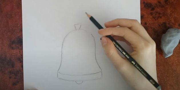 Нарисуйте полукруг и превёрнутый треугольник
