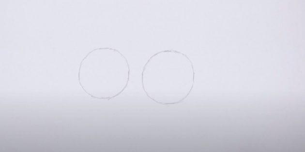 Нарисуйте второй круг