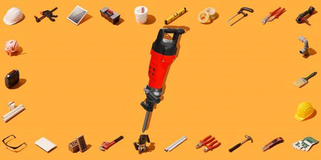 инструменты для ремонта: отбойный молоток