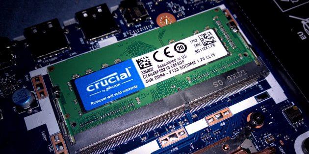 Модуль оперативной памяти с частотой 2133МГц и рабочим напряжением 1,2В.