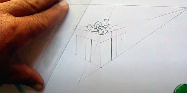 Как нарисовать подарки: Постройте направляющие для тени
