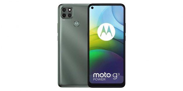 Motorola Moto G9Power