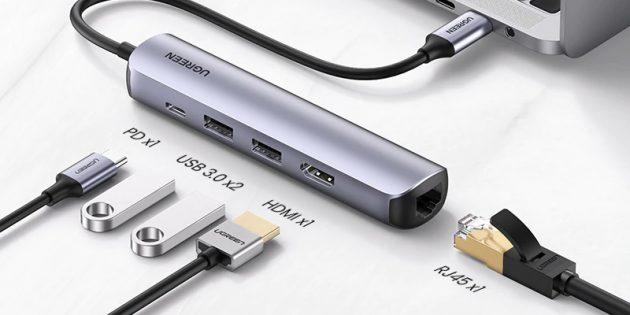USB-хаб Ugreen