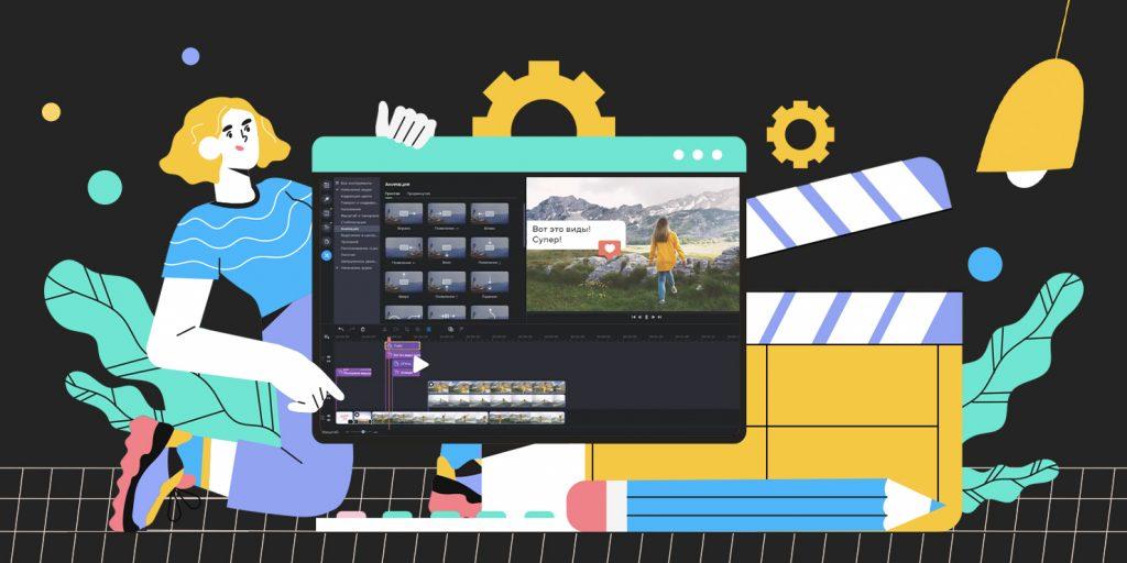 Как сделать классное видео при помощи Movavi, если никогда этим не занимался