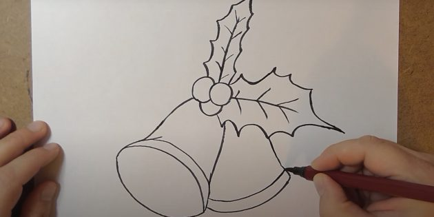 Нарисуйте дугу