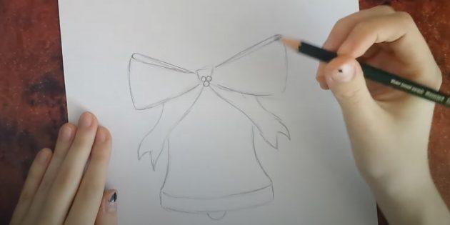 Нарисуйте ленточки