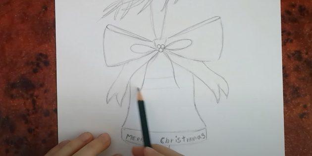 Нарисуйте две полоски
