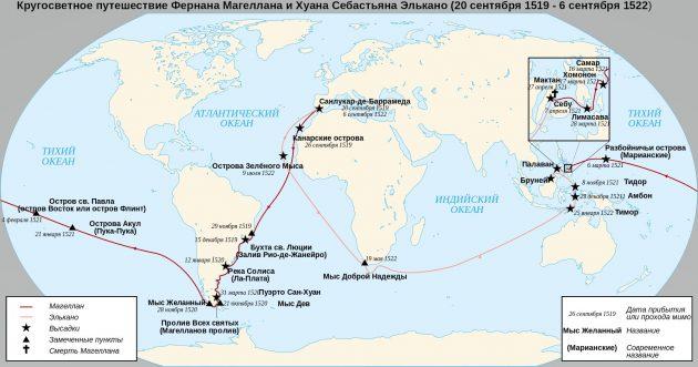 Карта путешествия экспедиции Фернана Магеллана