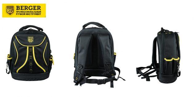 Рюкзак для инструментов Berger