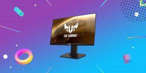 Надо брать: игровой монитор Asus с частотой обновления 144 Гц