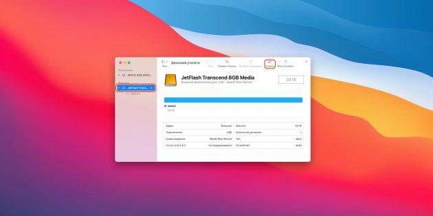 NTFS в macOS Big Sur: нажмите кнопку «Стереть»