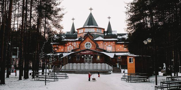 Путешествия по России зимой: