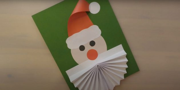 Дед Мороз из бумаги своими руками
