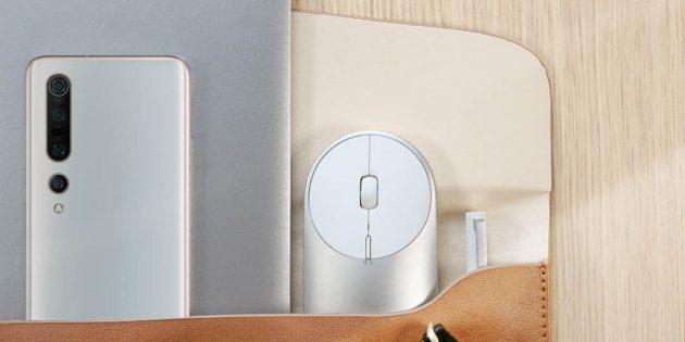 Xiaomi представила Mi Portable Mouse 2