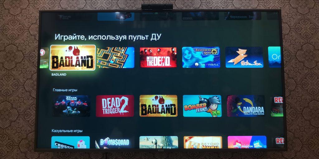 Игры из Google Play