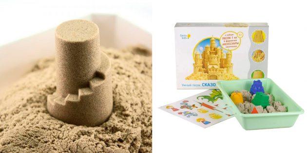 Подарки сыну на Новый год: Кинетический песок