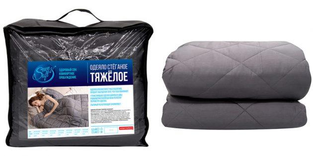 Выгодные покупки: утяжелённое одеяло