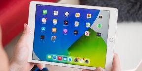 Новый бюджетный iPad станет ещё дешевле и выйдет уже весной 2021 года