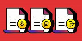 Налог на вклады: как будет работать и сколько придётся платить