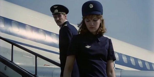 Кадр из фильма про авиацию: «Экипаж»