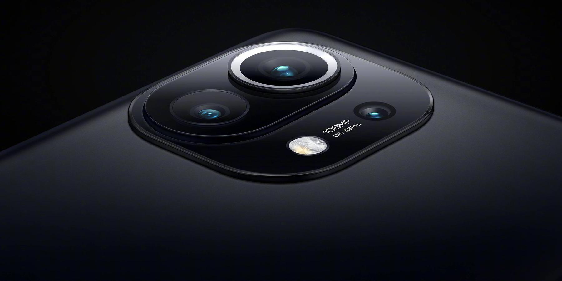 Xiaomi официально представила флагман Mi 11