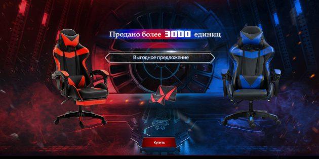 10 классных российских магазинов на AliExpress с высоким рейтингом: Onleap Russia