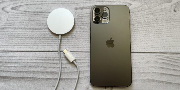 iPhone 12Pro Max: дизайн