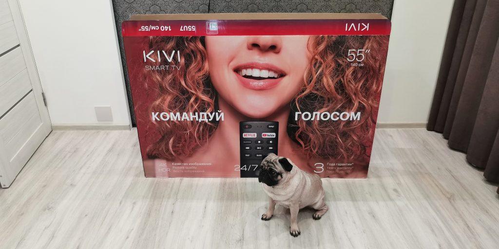 4К-телевизор KIVI 55U710KB: коробка