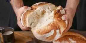 Как дольше сохранить свежесть хлеба и другой выпечки