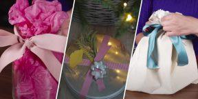 Как упаковать подарок: 15 альтернатив обёрточной бумаге