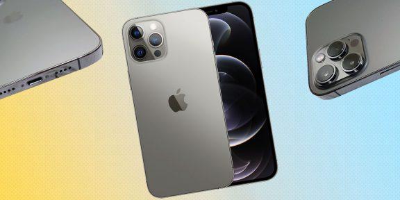 Личный опыт: месяц с iPhone 12 Pro Max — смартфоном за 109 990 рублей