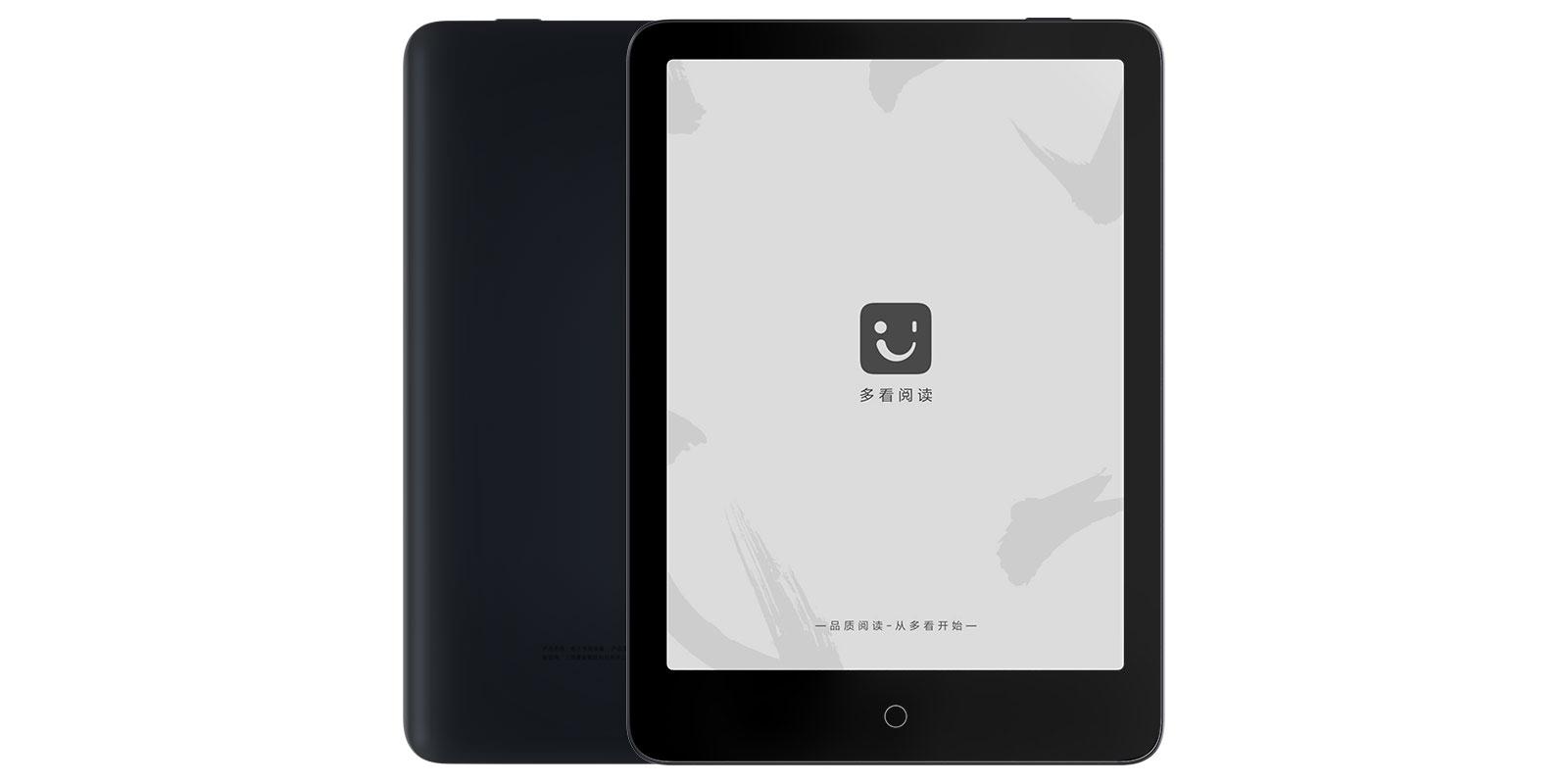 Xiaomi электронная книга