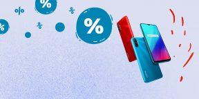 10 товаров, которые стоит купить на распродаже «2021 — Новый год добра» от AliExpress