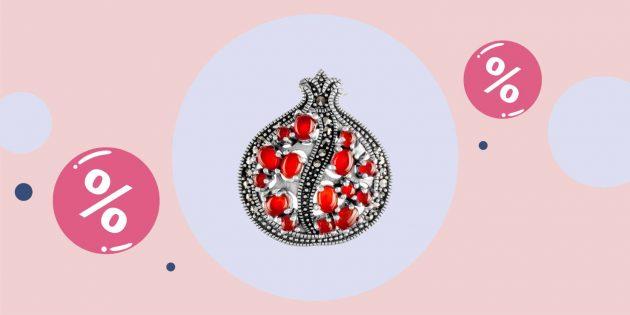 Промокоды дня: выгодные предложения в онлайн-магазине «Небо в алмазах»