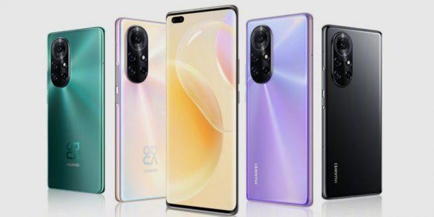 Huawei Nova 8Pro